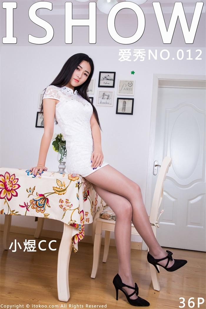 [ISHOW爱秀] 2015.10.13 NO.012 小煜CC [36+1P/190MB] ISHOW爱秀-第1张