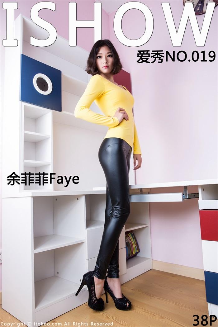 [ISHOW爱秀] 2015.11.29 NO.019 余菲菲Faye [38+1P/203MB] ISHOW爱秀-第1张